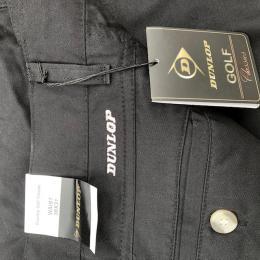 Dunlop pánské kalhoty - khaki nbeo černá - AKCE - zvětšit obrázek